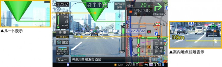 ar_scouter_mode_img04