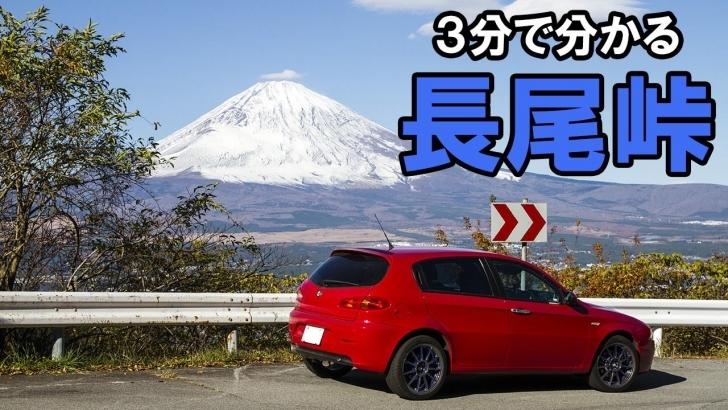 nagao-thumb