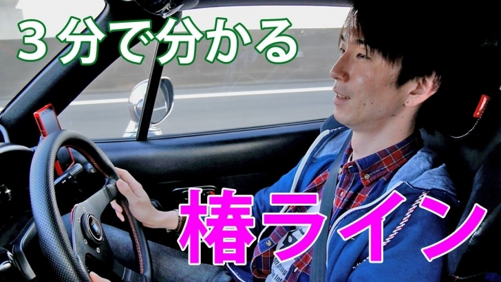 tsubaki-thumb