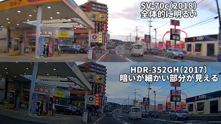 yugawara-st70-352