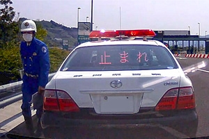パトカーはこう動く!高速道路のスピード違反で捕まらないためのポイント