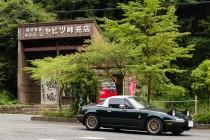 【3分峠の裏側】奥多摩周遊道路・大菩薩ライン・ヤビツ峠ほか