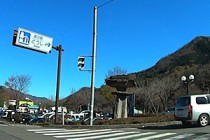 【抜け道】東名高速が渋滞したとき、道志みち(国道413号)は早いのか!?【考察】